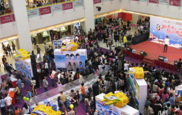 Mall Activations Events